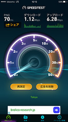 20160103_speedtest_10.jpg