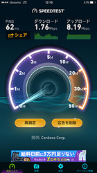 20160103_speedtest_11.jpg
