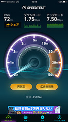 20160103_speedtest_17.jpg