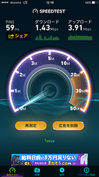 20160103_speedtest_18.jpg
